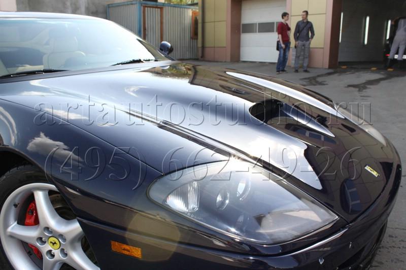 Ferrari полировка кузова автомобиля
